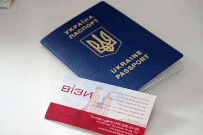 ukrainskiy_pasport_viza